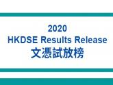 DSE Result Release Day - Study USA Info
