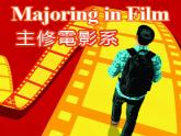 Majoring in Film - how to choose your career and film school?
