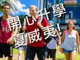 Study USA - Hawaii Colleges & Universities