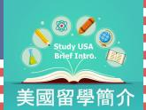 "Study USA -  ""Our Programs, Your Choices"""