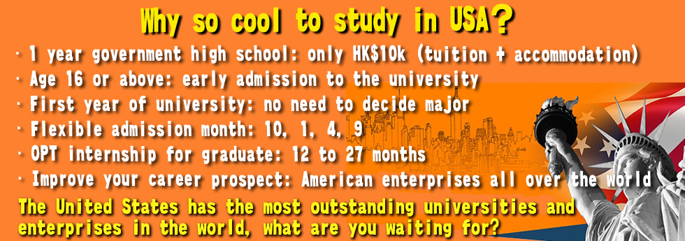 Why Study in USA is so COOL!