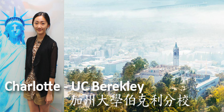 From Dean College to UC Berkeley (Charlotte_HK)