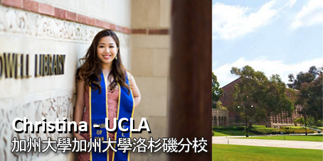 From Dean College to UCLA (Christina_HK)