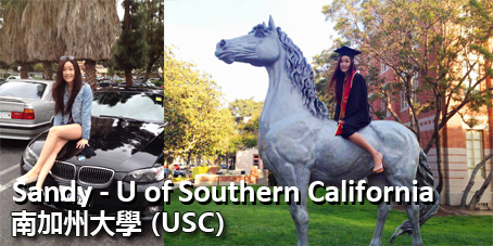 From Dean College to USC (Sandy_HK)