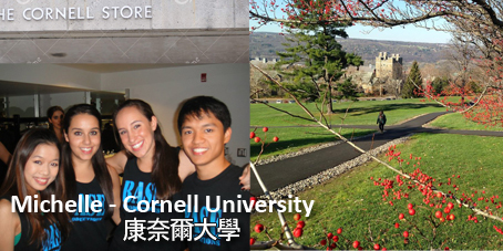 From Dean College to Cornell (Michelle_HK)