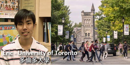 From Dean College to U of Toronto (Eric_HK)