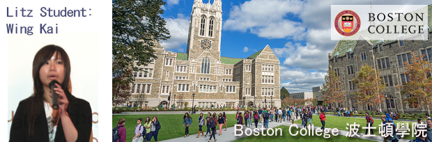 From Alfred U to Boston College
