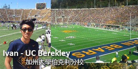 From Dean College to UC Berkeley (Ivan_HK)