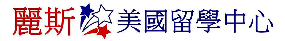 Litz USA - Chinese company name with logo