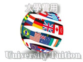 Litz USA likes to elaborate on the recent HSBC report of cost of studying overseas.