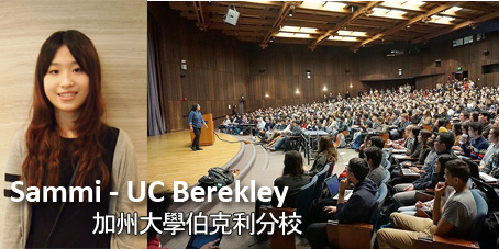 From Dean College to UC Berkeley (Sammi_HK)