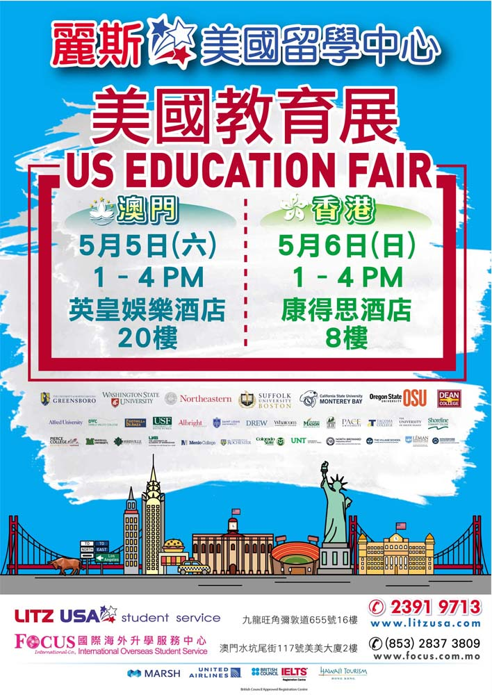 USA Education Fair