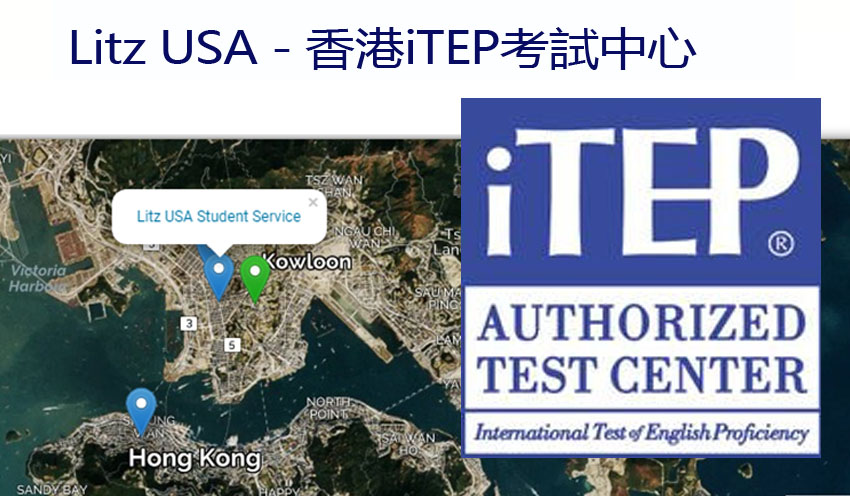 iTEP test center in Hong Kong